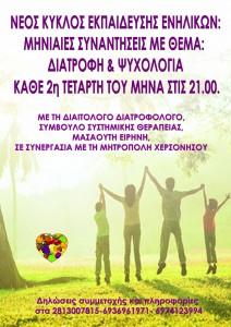 Masaouti poster